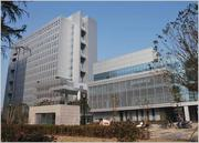 安徽省立医院西区