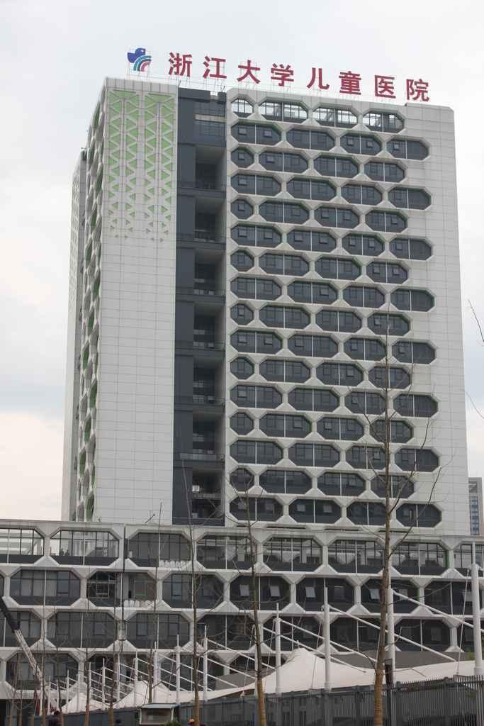 浙江省儿童医院