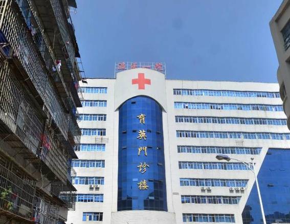 浙江省立温州第一医院
