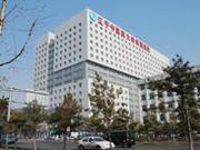 辽宁省中医院