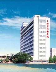 天津环湖医院