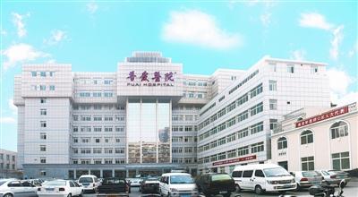 武汉市普爱医院