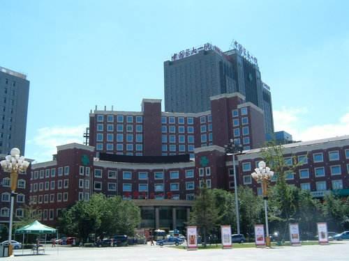 中国医大一院