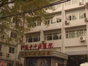 护国寺中医院