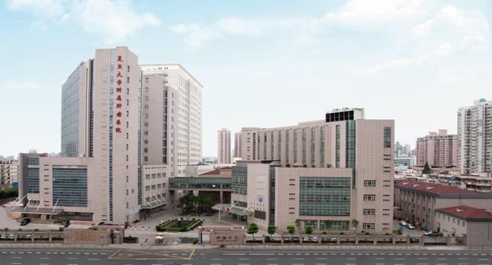 上海市肿瘤医院